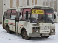 Курган. ПАЗ-32054 н489ка