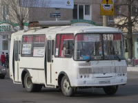 Курган. ПАЗ-32054 р991ма