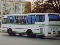 Курган. ПАЗ-4230-01 ав501