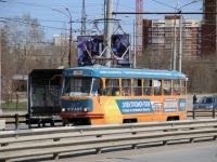 Екатеринбург. Tatra T3SU №167