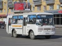 Курган. ПАЗ-32054 с592ма