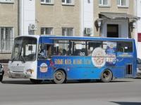 ПАЗ-4230-03 е537ет