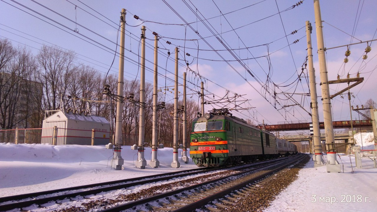 Тверь. ВЛ10-330