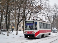 Николаев. 71-608К (КТМ-8) №2131