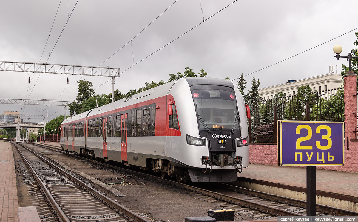 Минск. 630M-006