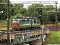 Минск. ВЛ80с-609