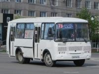 Курган. ПАЗ-32054 с661ма