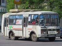 Курган. ПАЗ-32054 х037еу
