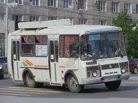 Курган. ПАЗ-32054 н375ку