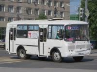 Курган. ПАЗ-32054 с536ма