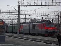 Курган. ВЛ10к-1180