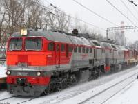 Москва. 2М62-0327