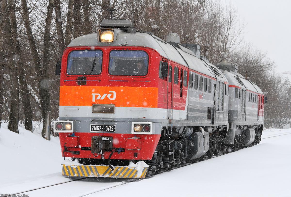 Москва. 2М62У-0132