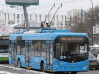 Москва. АКСМ-321 №8329