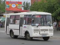 Курган. ПАЗ-32054 х097ма