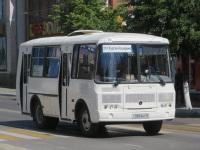 Курган. ПАЗ-32054 с080вн