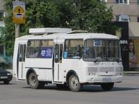 Курган. ПАЗ-32054 х531ма