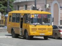 Курган. ПАЗ-32053-70 м222ко