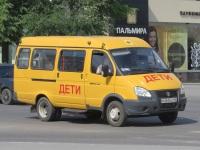 Курган. ГАЗель (все модификации) м260ка
