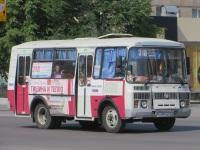 Курган. ПАЗ-32054 е897ма