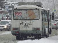 Курган. ПАЗ-32053 т419ет
