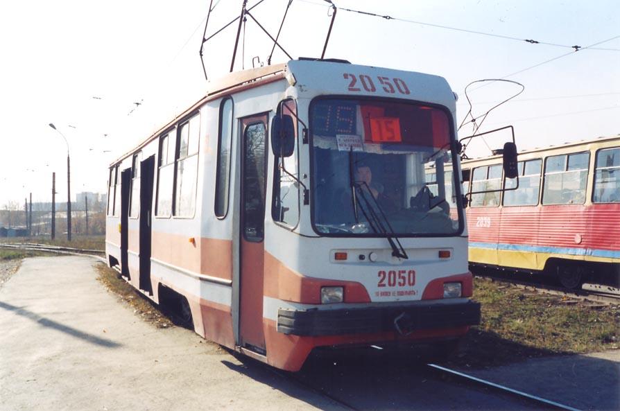 Новосибирск. 71-134К (ЛМ-99К) №2050, 71-605А (КТМ-5А) №2039
