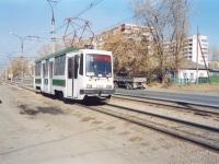 Новосибирск. 71-134К (ЛМ-99КЭ) №2183