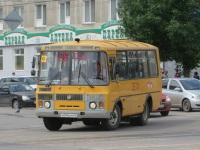 Курган. ПАЗ-32053-70 м045км