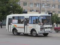 ПАЗ-32054 е897ма