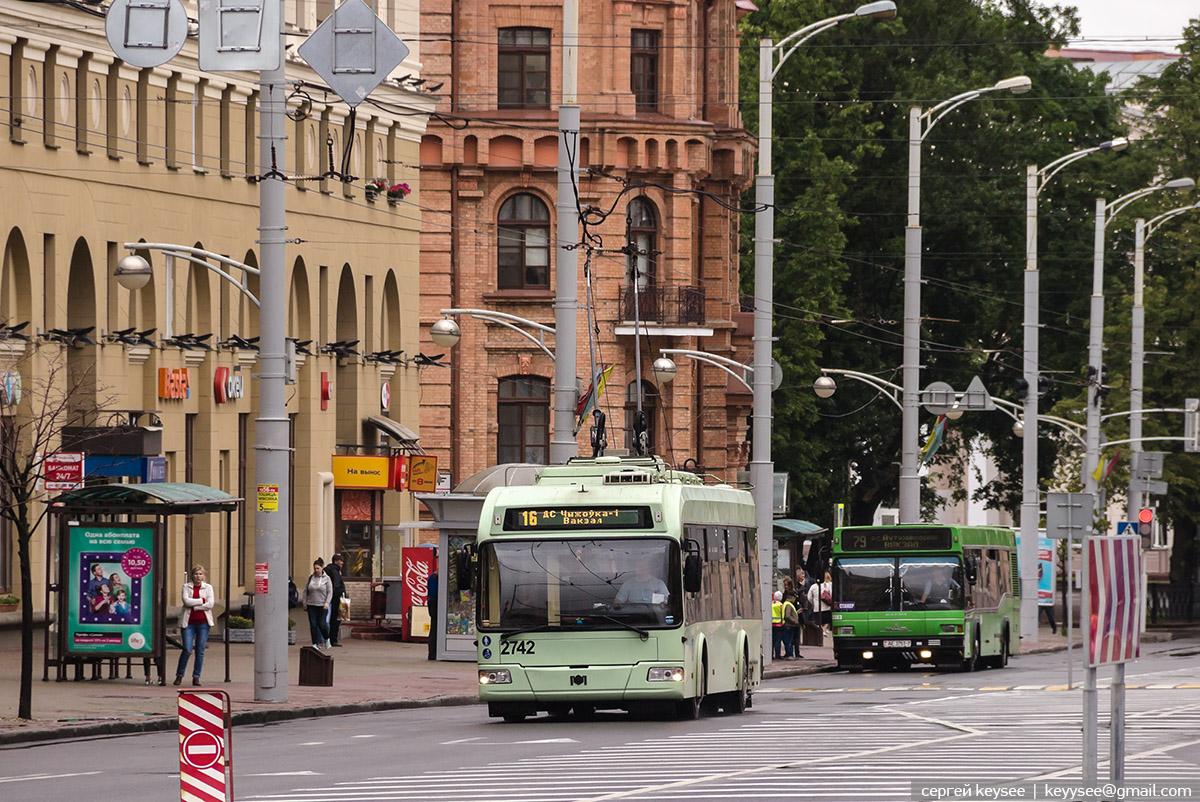 Минск. АКСМ-321 №2742