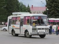 Курган. ПАЗ-32054 р875ку