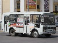 Курган. ПАЗ-32054 е665ку