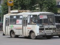 Курган. ПАЗ-32054 к356км