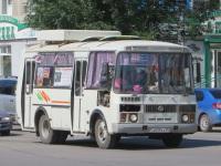 Курган. ПАЗ-32054 а039кх