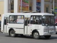 Курган. ПАЗ-32054 х476ма