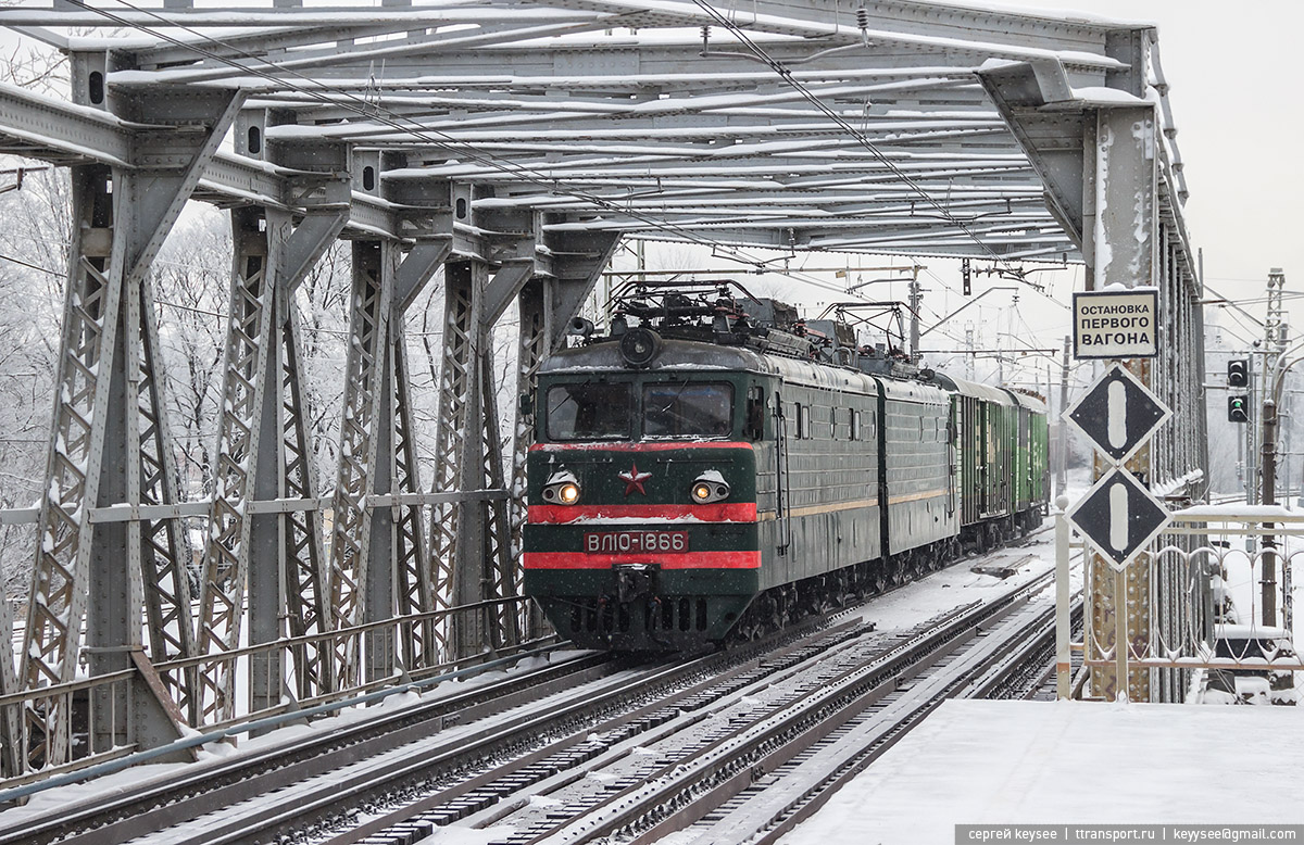 Санкт-Петербург. ВЛ10-1866