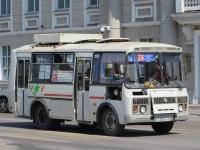 Курган. ПАЗ-32054 х230ке