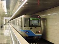 Москва. 81-760 (МВМ)-37319