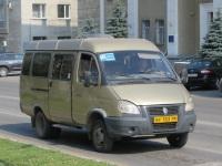 Курган. ГАЗель (все модификации) вр153