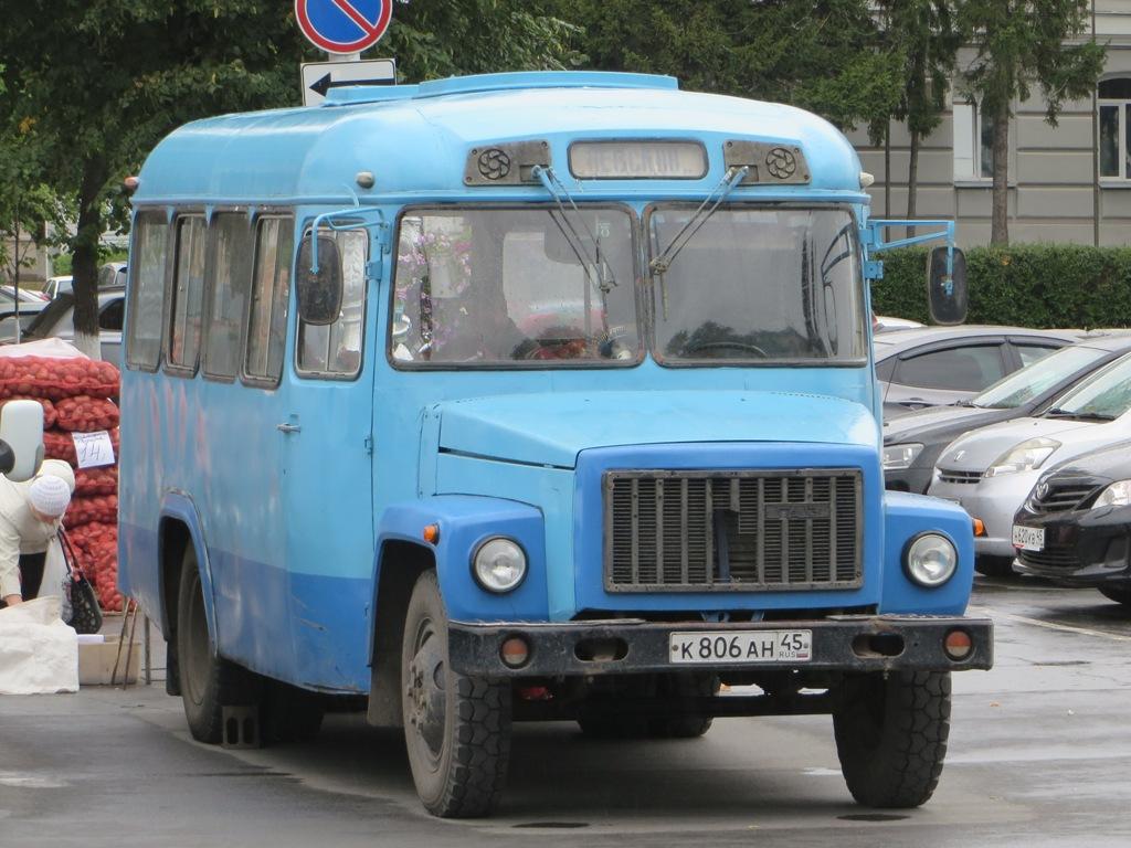 Курган. КАвЗ-3976 к806ан