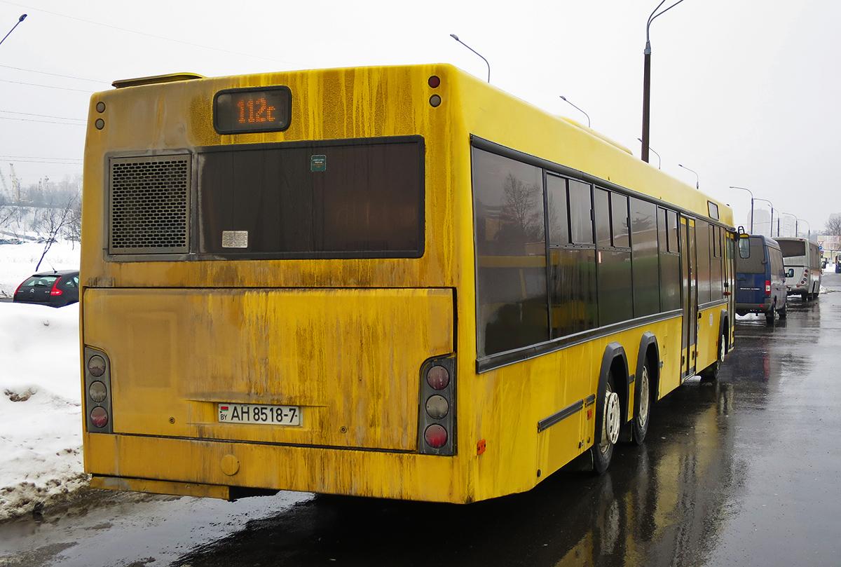 Минск. МАЗ-107.569 AH8518-7