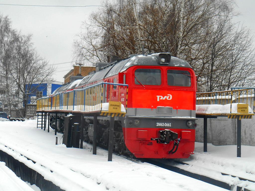 Калуга. 2М62-0661