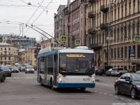 Санкт-Петербург. ТролЗа-5265.00 №5215