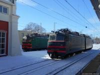 ВЛ10-1739, ВЛ10у-664