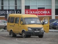 Курган. ГАЗель (все модификации) р992ку