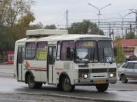 Курган. ПАЗ-32054 ав738