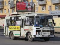 Курган. ПАЗ-32054 в025мв