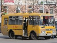 Курган. ПАЗ-32053-70 е444кн