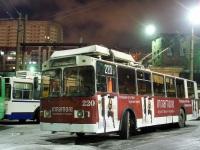 Мурманск. ЗиУ-682 КР Иваново №220