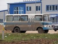 Калуга. Таджикистан-3205 м692му